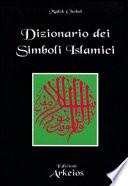 Dizionario dei simboli islamici