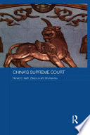 China s Supreme Court