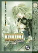 Kabuki : his time with his page boy kageya....