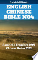 English Chinese  simplified  Bible No4