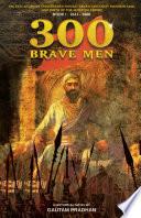 300 brave Men