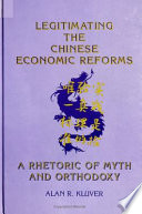 Legitimating the Chinese Economic Reforms
