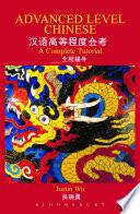Advanced Level Chinese