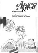 Alice eXtreme