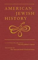Central European Jews in America, 1840-1880