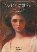 http://books.google.com/books/content?id=S_c7HQAACAAJ&printsec=frontcover&img=1&zoom=1