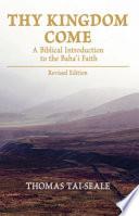 Thy Kingdom Come book