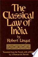 Les sources du droit dans le système traditionnel de l'Inde