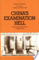 China s Examination Hell