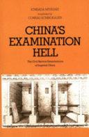 China s Examination Hell