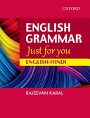 English Grammar Just for You