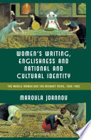 Women S Writing Englishness And National And Cultural Identity