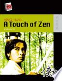 King Hu s A Touch of Zen Book PDF