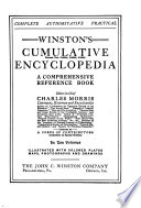 Winston s Cumulative     Encyclopedia