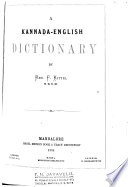 A Kannada English Dictionary