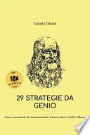 29 Strategie da Genio - 10X EDITION