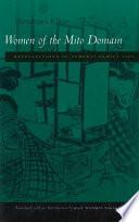 Women of the Mito Domain