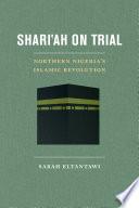 Shari ah on Trial
