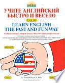 Learn English the Fast and Fun Way