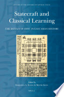 Statecraft and Classical Learning