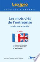 Les mots clés de l'entreprise et ses activités - Anglais