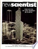 Sep 22, 1988