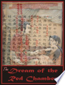 The Dream Of The Red Chamber Hung Lou Meng A Chinese Novel In Two Books book