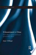 E Government in China