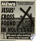 Sep 21, 1993
