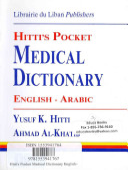 Hitti s Pocket Medical Dictionary