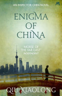 Enigma of China His Career A Poet By Training He