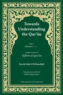 Towards Understanding the Qur    n  S  rahs 1 3