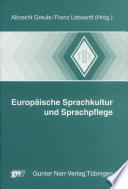 Europ  ische Sprachkultur und Sprachpflege