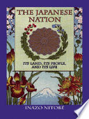 Japanese Nation