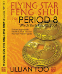 Flying Star Feng Shui for Period 8