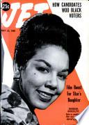 May 23, 1968