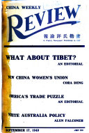 The China Monthly Review