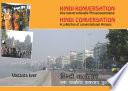 Hindi - Konversation