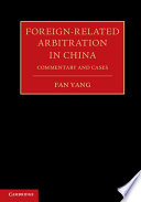 Foreign Related Arbitration in China