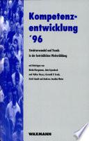 Kompetenzentwicklung '96