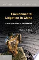 Environmental Litigation in China