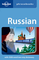 . Russian .
