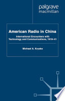 American Radio in China
