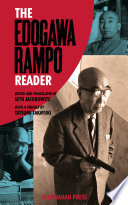The Edogawa Rampo Reader Examples Of His Short Fiction And A Selection
