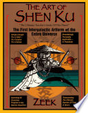 The Art of Shen Ku