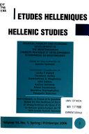 Études Helléniques