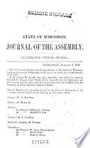 Assembly Journal
