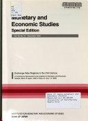 Bank of Japan Monetary and Economic Studies