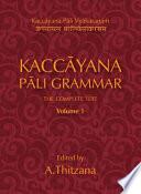 Kacc  yana P  li Grammar Vol  1