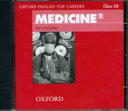 OXFORD ENGLISH FOR CAREERS MEDICINE  2 CD